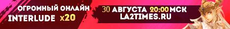 Lineage 2 La2Times Logo