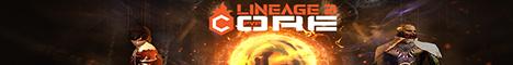 Lineage 2 L2Core Logo